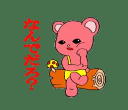Kawaii PINK  BEAR sticker #3017243