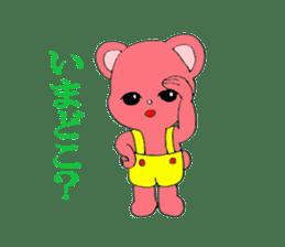 Kawaii PINK  BEAR sticker #3017245