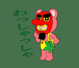 Kawaii PINK  BEAR sticker #3017246