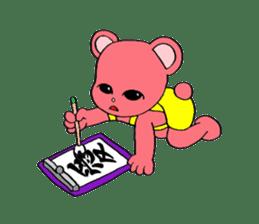 Kawaii PINK  BEAR sticker #3017248
