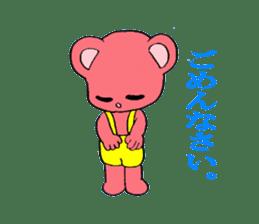 Kawaii PINK  BEAR sticker #3017249