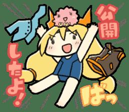 Unity-Chan! sticker #3019441