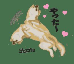 Life with Shiba-Inu sticker #3022875