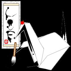 Thousand Paper Cranes Vol.2