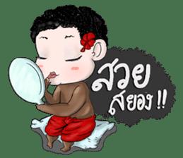 Nong Ngo (THAI) sticker #3039339