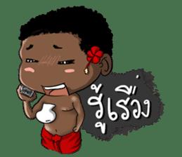 Nong Ngo (THAI) sticker #3039353