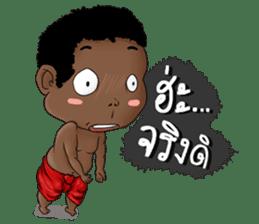 Nong Ngo (THAI) sticker #3039355