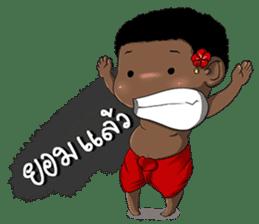 Nong Ngo (THAI) sticker #3039367