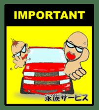 I LOVE American Motorcycle!!  Ver.2 sticker #3042958