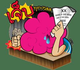 Ma-Nud Pa sticker #3046250
