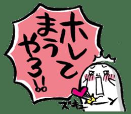 Fun & cute compliment stickers sticker #3046700