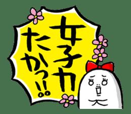 Fun & cute compliment stickers sticker #3046703