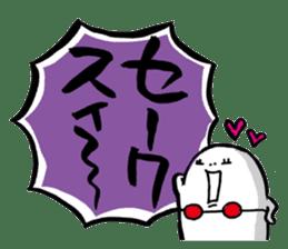 Fun & cute compliment stickers sticker #3046705