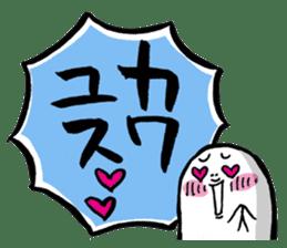 Fun & cute compliment stickers sticker #3046706