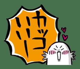 Fun & cute compliment stickers sticker #3046709