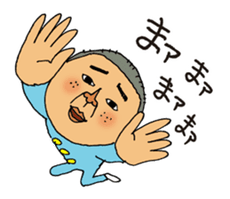 Iratto Suguru sticker #3049699