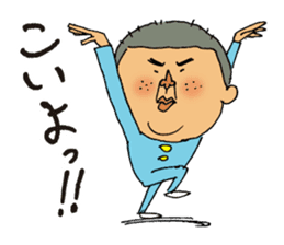 Iratto Suguru sticker #3049702