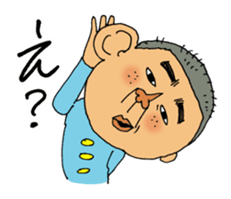 Iratto Suguru sticker #3049705