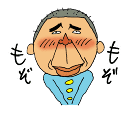 Iratto Suguru sticker #3049708