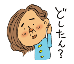 Iratto Suguru sticker #3049709