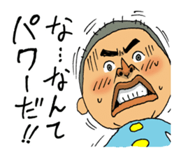 Iratto Suguru sticker #3049710