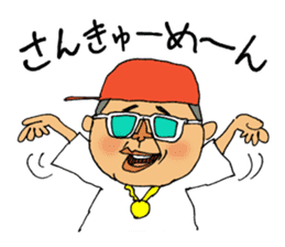 Iratto Suguru sticker #3049718