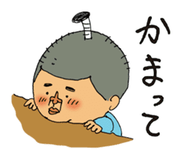 Iratto Suguru sticker #3049725
