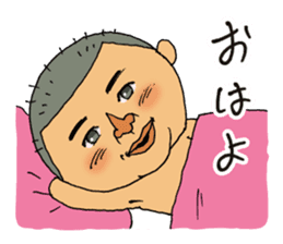 Iratto Suguru sticker #3049729