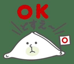 Yatsuhashi Wataru-kun ~Kyoto dialect~ sticker #3050131