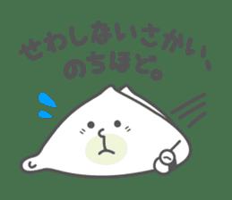 Yatsuhashi Wataru-kun ~Kyoto dialect~ sticker #3050134