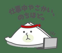 Yatsuhashi Wataru-kun ~Kyoto dialect~ sticker #3050135
