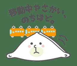 Yatsuhashi Wataru-kun ~Kyoto dialect~ sticker #3050136
