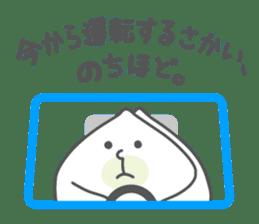 Yatsuhashi Wataru-kun ~Kyoto dialect~ sticker #3050137
