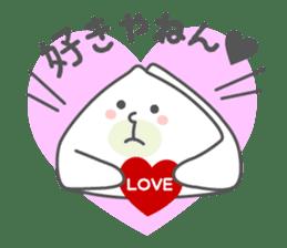 Yatsuhashi Wataru-kun ~Kyoto dialect~ sticker #3050140