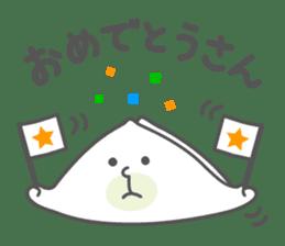 Yatsuhashi Wataru-kun ~Kyoto dialect~ sticker #3050141