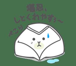 Yatsuhashi Wataru-kun ~Kyoto dialect~ sticker #3050142