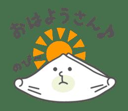 Yatsuhashi Wataru-kun ~Kyoto dialect~ sticker #3050144