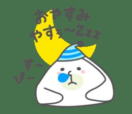 Yatsuhashi Wataru-kun ~Kyoto dialect~ sticker #3050145