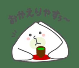 Yatsuhashi Wataru-kun ~Kyoto dialect~ sticker #3050149