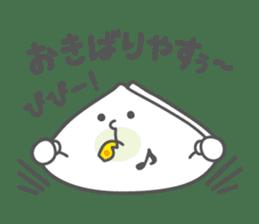 Yatsuhashi Wataru-kun ~Kyoto dialect~ sticker #3050152