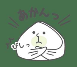 Yatsuhashi Wataru-kun ~Kyoto dialect~ sticker #3050158