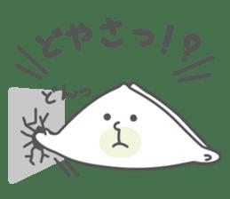 Yatsuhashi Wataru-kun ~Kyoto dialect~ sticker #3050159