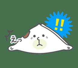Yatsuhashi Wataru-kun ~Kyoto dialect~ sticker #3050168