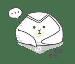 Yatsuhashi Wataru-kun ~Kyoto dialect~ sticker #3050169