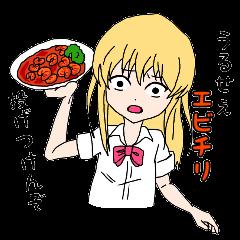 High school girl sticker