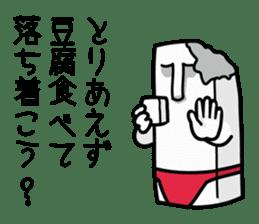 The thinking Tofu sticker #3052861