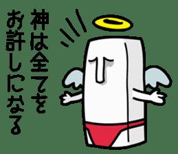 The thinking Tofu sticker #3052863
