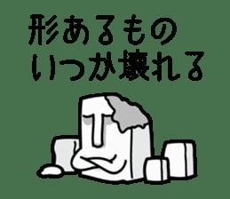 The thinking Tofu sticker #3052873