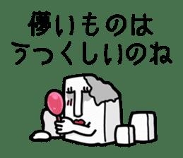 The thinking Tofu sticker #3052874