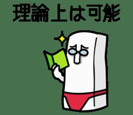 The thinking Tofu sticker #3052875